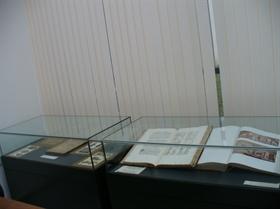Изложба на редки и ценни издания