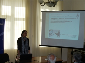 Europeana and Bulgarian institutions