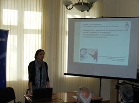 Europeana и българските институции