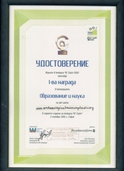 Award for Website