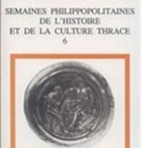PULPUDEVA, Semaines philippopolitaines de l`histoire et de la culture Thrace, Plovdiv 10 – 22 Octobre 1986, т. 6, Sofia 1993.