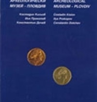 K. Kisiov / I. Prokopov / K. Dochev: The numismatic riches of the Plovdiv Archaeological Museum, Sofia 1998, (Bulgarian - English).