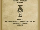"CELEBRATION OF THE 130-TH ANNIVERSARY OF THE MUSEUM IN ""NIGHT OF THE MUSEUMS AND GALLERIES"""