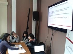 В РАМ - Пловдив се проведе обучение
