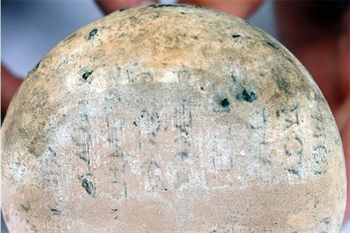 A vessel is inscribed with a poem of Solon