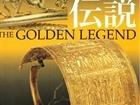 "Exhibition ""THE GOLDEN LEGEND"""