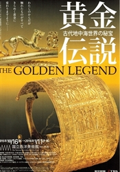 "Exhibition ""THE GOLDEN LEGEND"""