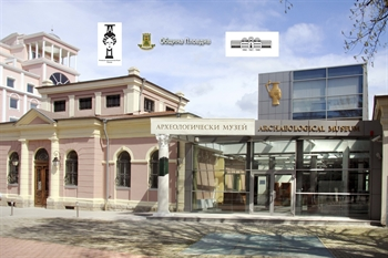 Plovdiv will host a National archaeological conference