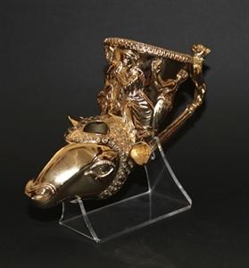 Ритон от Панагюрското златно съкровище