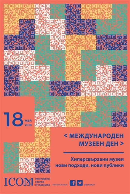 European night of the museums - 2018