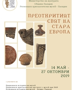 """Old Europe Unearthed"" - temporary exhibition"