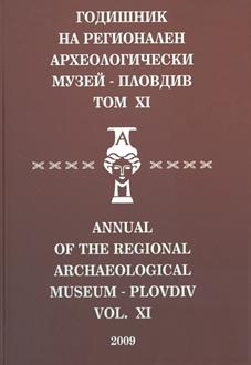 Годишник на Регионален археологически музей - Пловдив, том XI, 2009